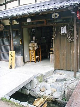 kumagawa 08-003.JPG