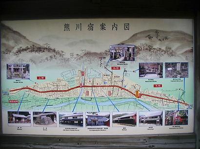 kumagawa 08-004.JPG