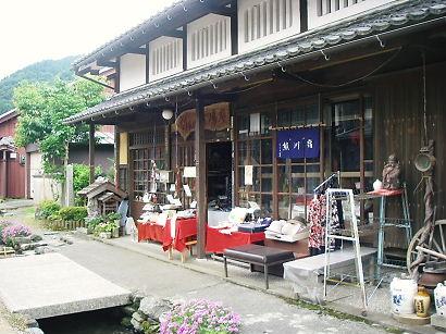 kumagawa 08-006.JPG