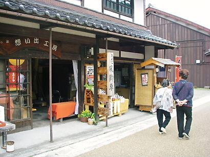kumagawa 08-007.JPG
