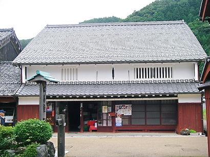kumagawa 08-008.JPG
