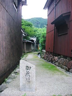 kumagawa 08-011.JPG