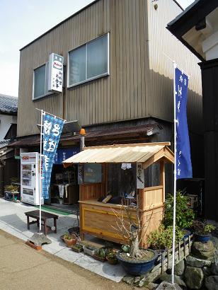 kumagawa 09-006.JPG