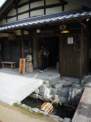 kumagawa 09-007.JPG