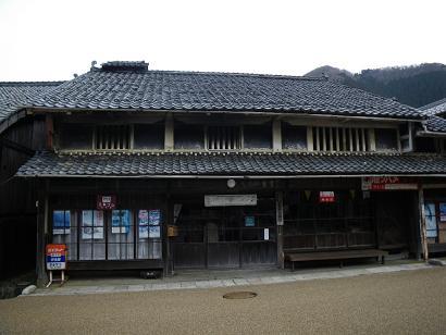 kumagawa 09-017.JPG