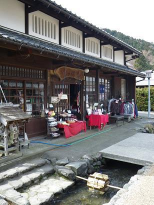 kumagawa 09-020.JPG