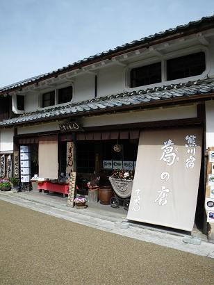 kumagawa 09-022.JPG