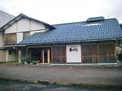 kumejirou 08-000.JPG