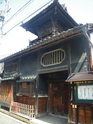 kurokabe 10-0306.JPG
