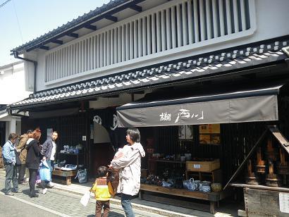 kurokabe 10-0307.JPG