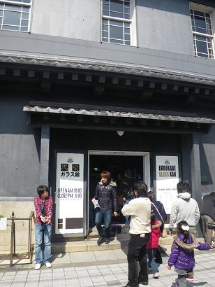 kurokabe 10-0317.JPG