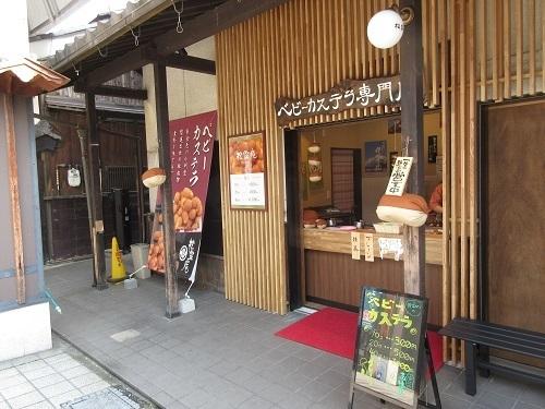 kurokabe  (10).JPG