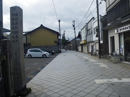 kyoumachikairou 14-02 (1).JPG