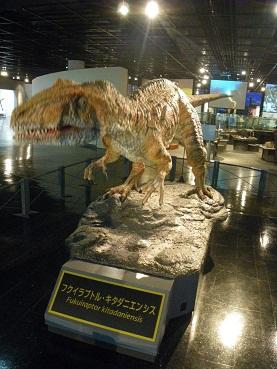 kyouryuu 10-1228.JPG