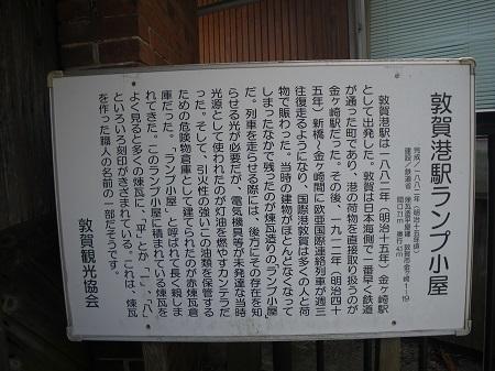 lampgoya 14-04 (3).JPG