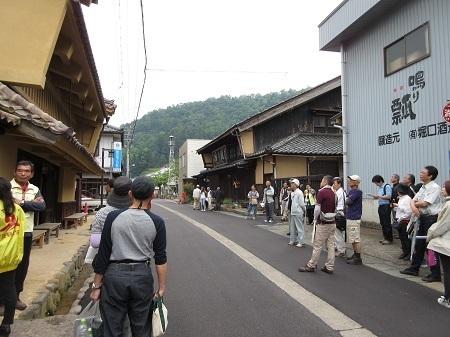 machiaruki 15-0530 (13).JPG
