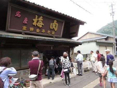 machiaruki 15-0530 (22).JPG
