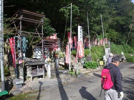 magochakusi 13-1018 (5).JPG