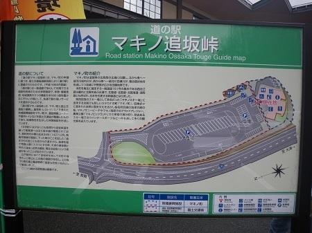makinooiwake 14-04 (13).JPG
