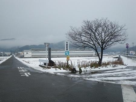 mannyoukahi 13-01 (1).JPG