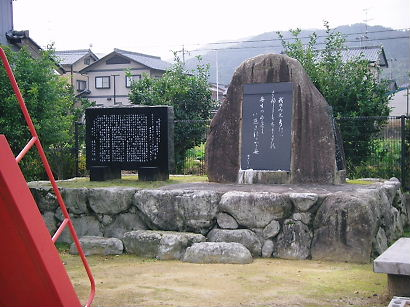 manyoukahi 08-001.JPG