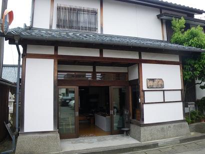mihara 10-0501.JPG