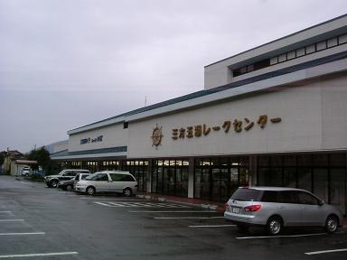 mikatagoko 04.JPG