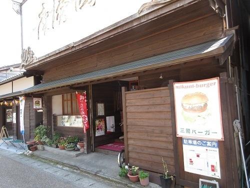 mikuniba-ga-  (1).JPG