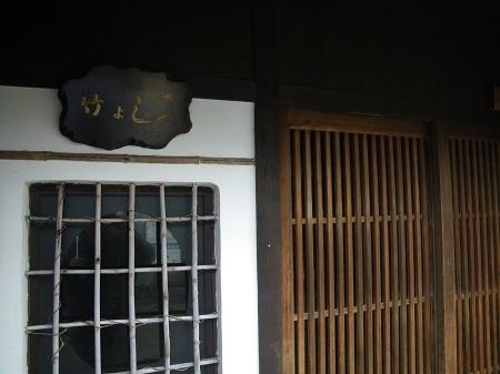 minatozadoori 14-03 (6).JPG