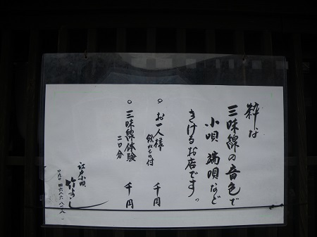 minatozadoori 14-03 (7).JPG