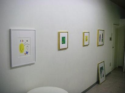 mitamura 08-010.JPG
