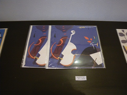 mitamura 10-0932.JPG