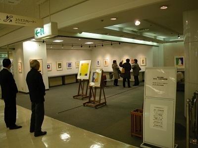mitamura 12-02 (9).JPG