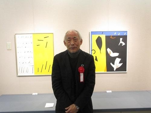 mitamura wao  (12).JPG