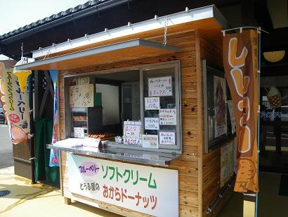mizunoeki 10-0309.JPG