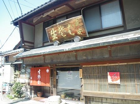 moriyasu 12-03 (8).JPG