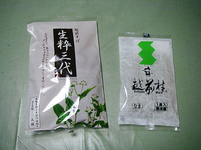 munechika 08-011.JPG