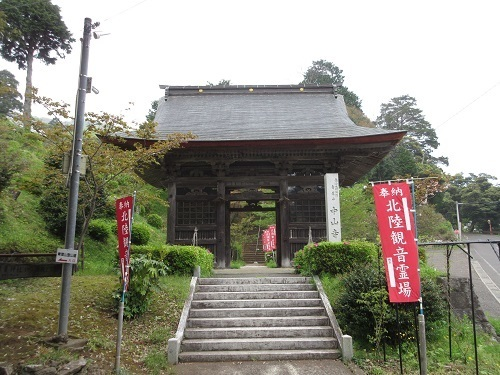 nakayamadera  (1).JPG