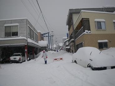 ooyuki 11-0108.JPG