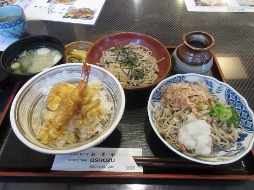 oshouzu  (4).JPG