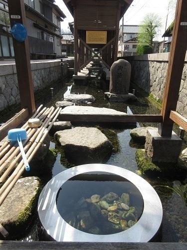oshouzu  (6).JPG