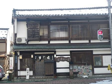 oshouzuann 14-02 (1).JPG