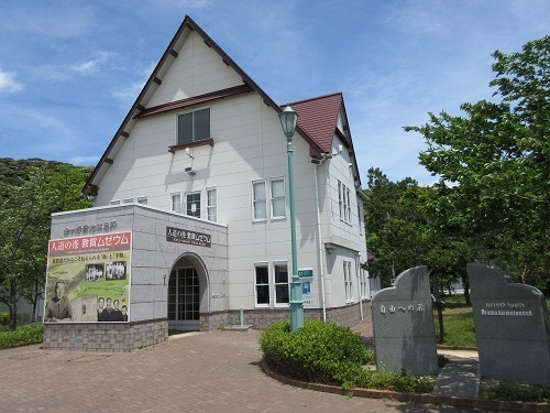 ryokuchi  (3).JPG