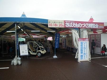sabaemonodukuri 12-10 (3).JPG