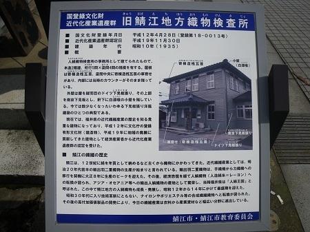 sabaesinai 12-03 (9).JPG