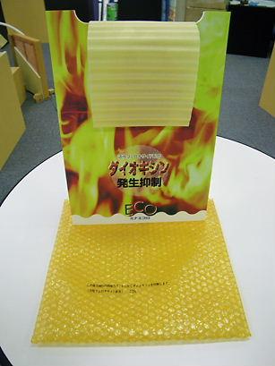 sakaikagaku 09-908.JPG
