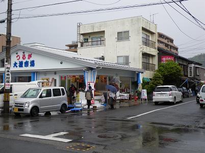 sakanaichiba 09-002.JPG