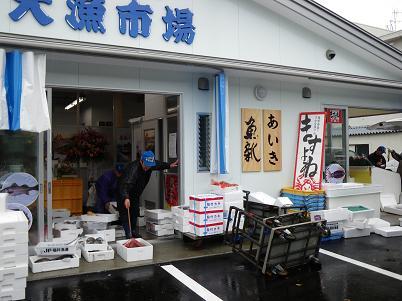 sakanaichiba 09-007.JPG