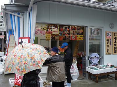 sakanaichiba 09-008.JPG