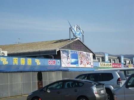 sakanamachi 14-02 (2).JPG